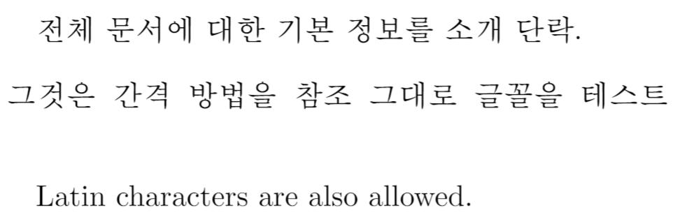 Typesetting Korean using CJKuft8