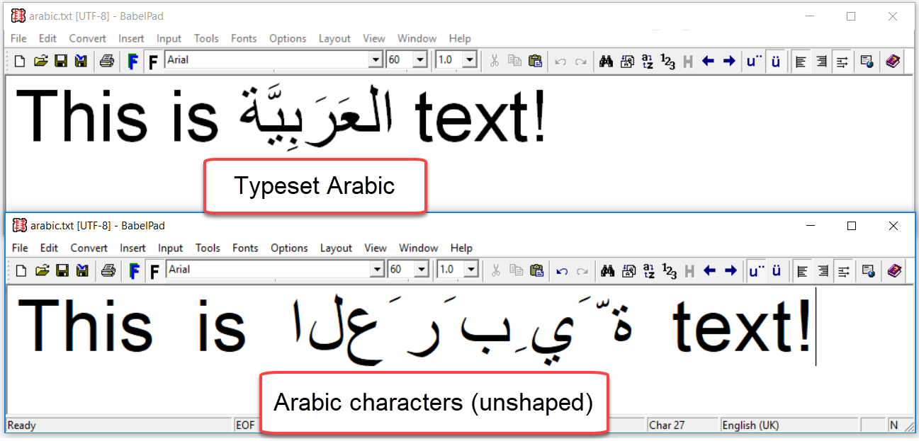 Image showing the Babelpad text editor's ability to switch off OpenType shaping