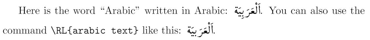Example of Arabic typeset by arabtex