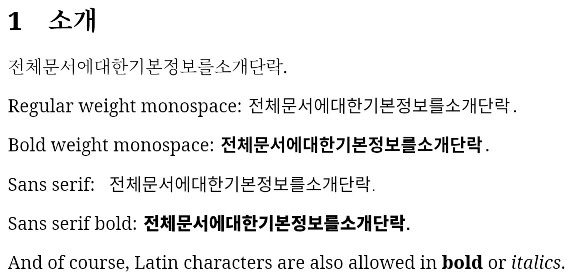 Korean text in different styles
